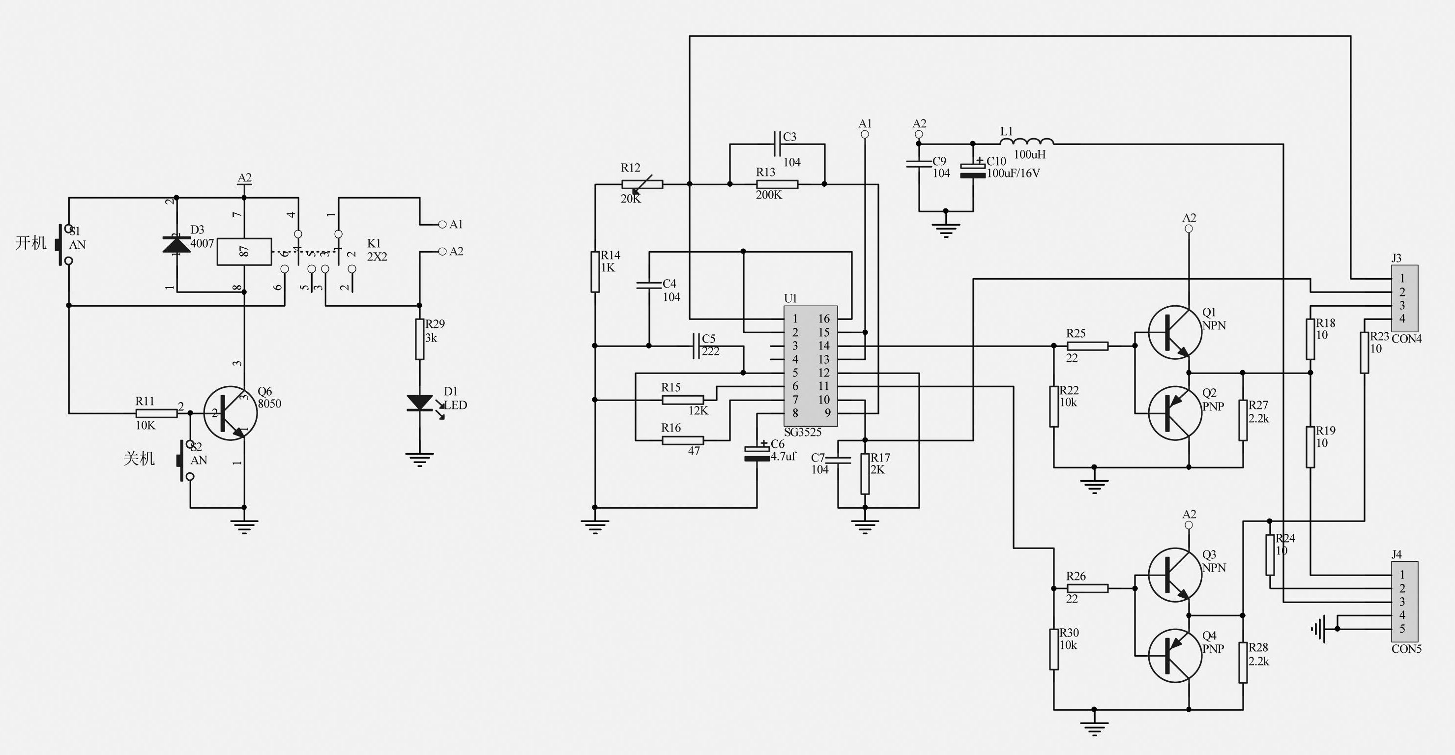 H Bridge Inverter Circuit Diagram | Wiring Library