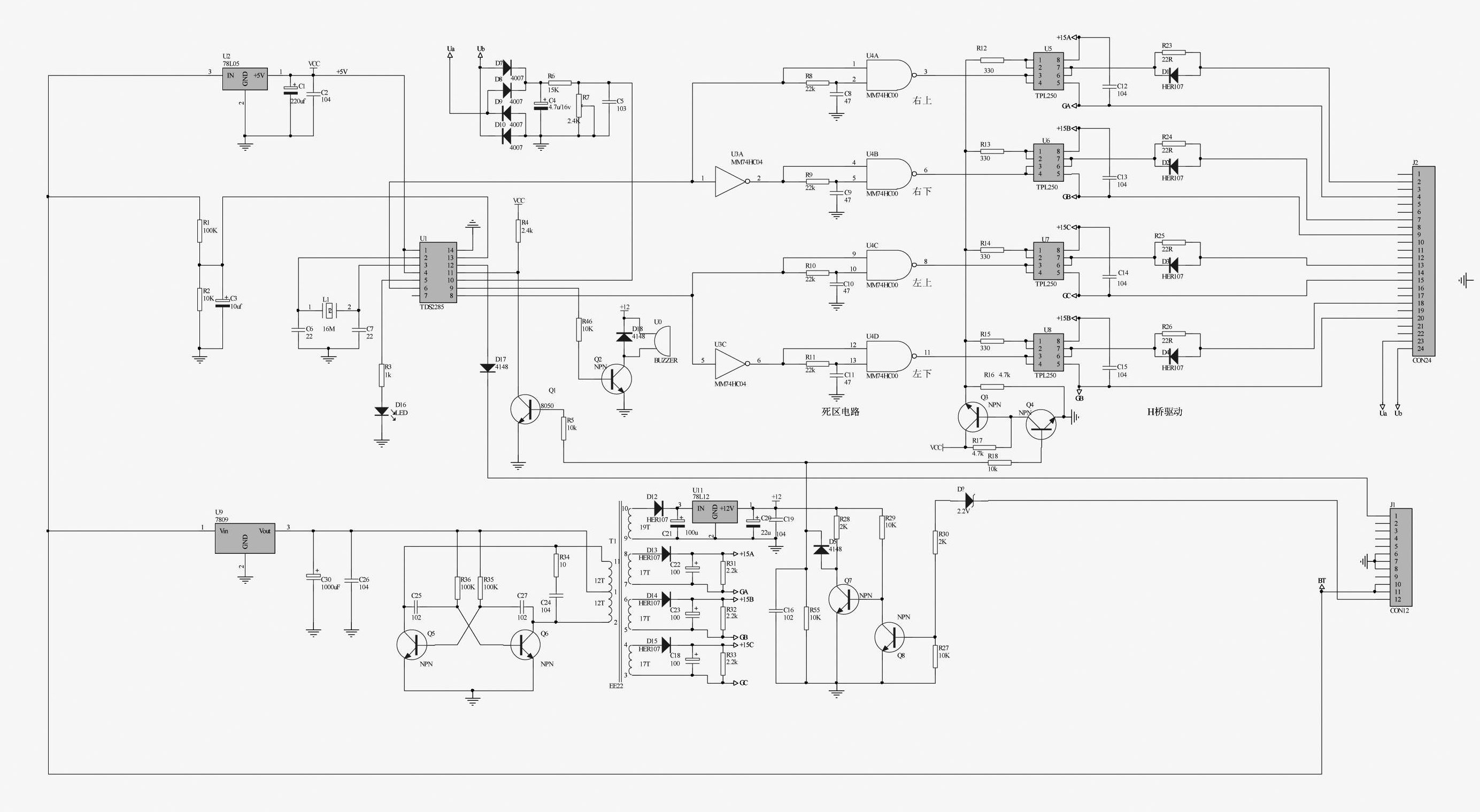 simple inverter circuit diagrams 1000w inverter circuit diagrams 1000w