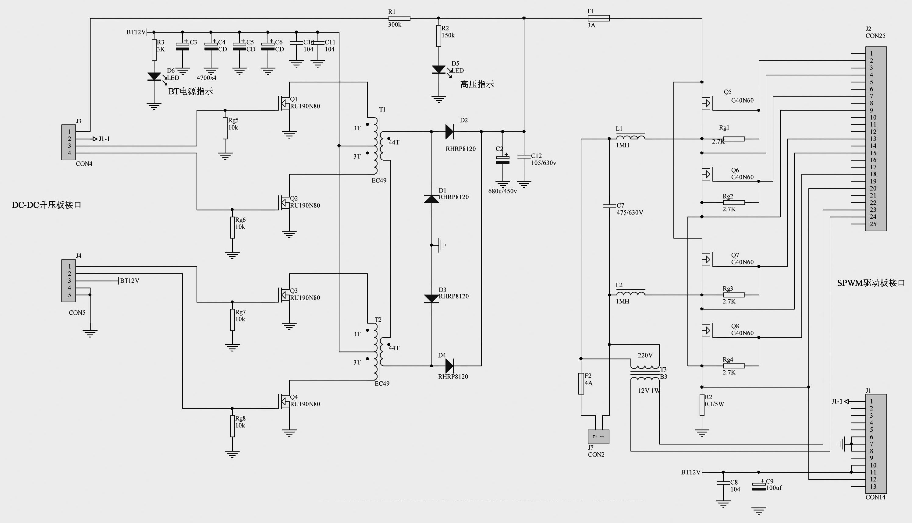 install power supply board schematic