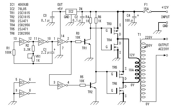 12v to 220v homemade car inverter detailed annotation rh powerinverter org 300w inverter circuit diagram datasheet 300w inverter circuit diagram pdf