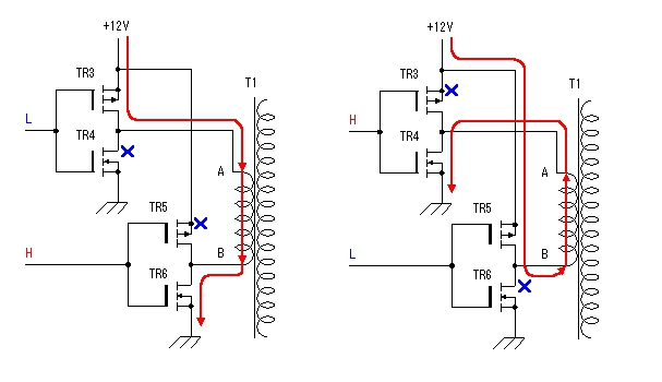 MOS field effect transistor circuit